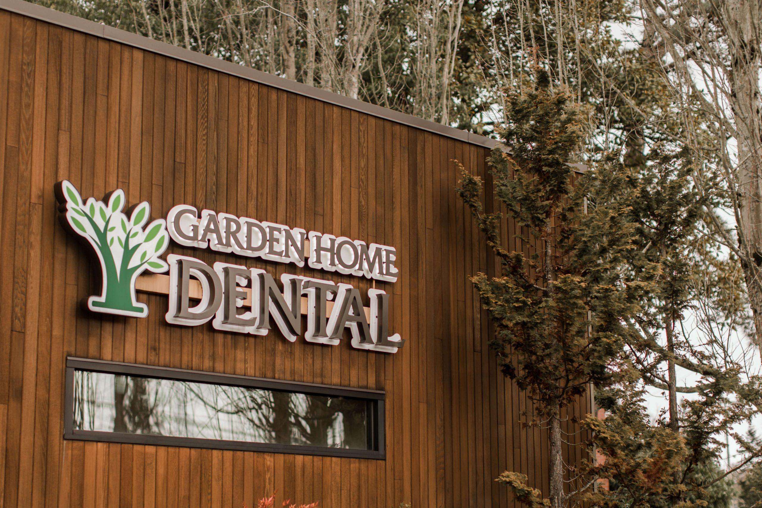 garden home dental - portland dental office exterior